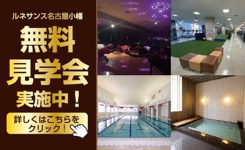 ジム コロナ 名古屋 スポーツ