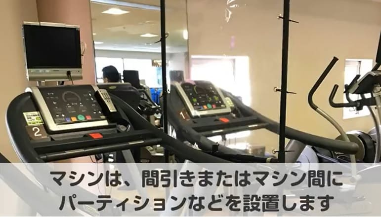スポーツクラブ ルネサンス・イオンタウン山科椥辻の画像