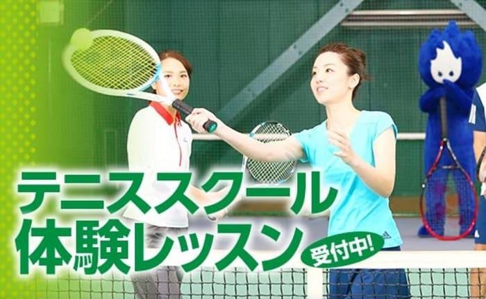 テニス 習い事